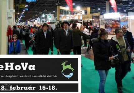 Magyar Kések FeHoVa 2018 cikk